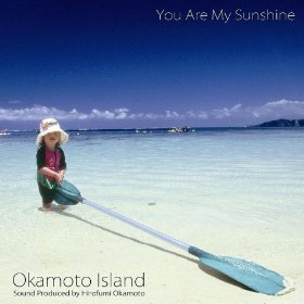 Okamoto Island(You Are My Sunshine)