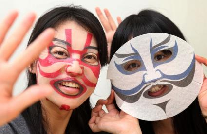 「歌舞伎フェイスパック」
