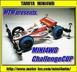 mtm_race01-jpg.jpg