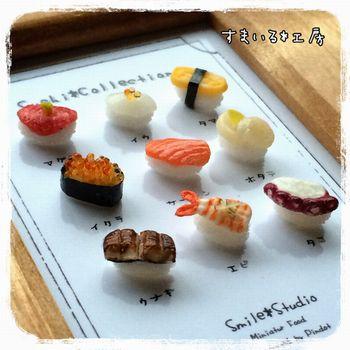 寿司フレーム②