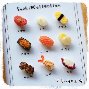 寿司フレーム①