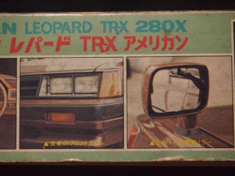 フジミ レパードTR-X