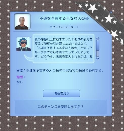 WS000101l.jpg
