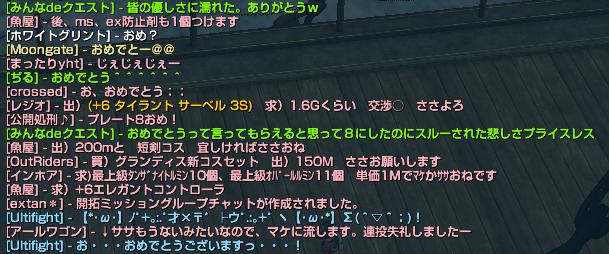 5cdb1c2c49a9900c82e84a72d4058ed6.png