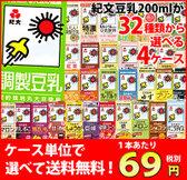 kibuntonyu30shuchoice4sale140819_20141203181015c29.jpg