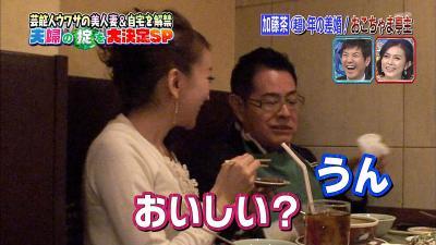 20121219_ganmenhoukai_04.jpg