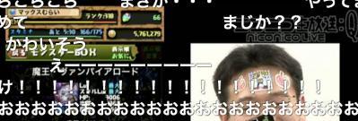 パズドラ 究極攻略!生放送特番~サタン降臨~ - 2013_04_13 20_30開始 - ニコニコ生放送-26