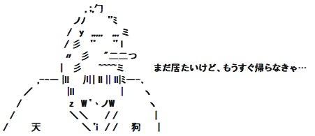 【総合スレ】パズル&ドラゴンズ【パズドラ】★1101 - 2chまとめくす-2