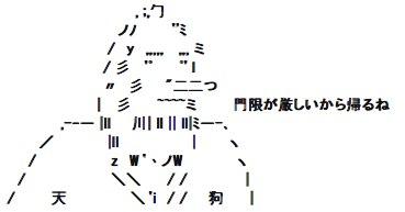 【総合スレ】パズル&ドラゴンズ【パズドラ】★1101 - 2chまとめくす-3