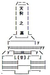 【総合スレ】パズル&ドラゴンズ【パズドラ】★1101 - 2chまとめくす-4