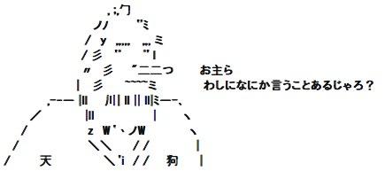 【総合スレ】パズル&ドラゴンズ【パズドラ】★1101 - 2chまとめくす-5