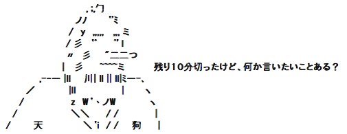 【総合スレ】パズル&ドラゴンズ【パズドラ】★1101 - 2chまとめくす-6
