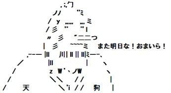 【総合スレ】パズル&ドラゴンズ【パズドラ】★1101 - 2chまとめくす-7