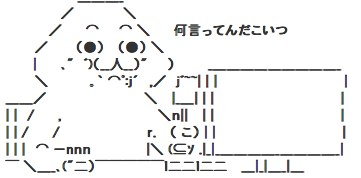 【総合スレ】パズル&ドラゴンズ【パズドラ】★1101 - 2chまとめくす-8