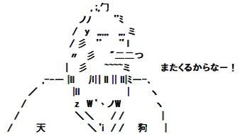 【総合スレ】パズル&ドラゴンズ【パズドラ】★1101 - 2chまとめくす-9