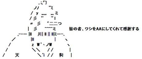 【総合スレ】パズル&ドラゴンズ【パズドラ】★1101 - 2chまとめくす-10