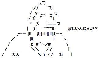 【総合スレ】パズル&ドラゴンズ【パズドラ】★1101 - 2chまとめくす-14