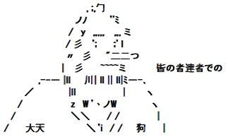 【総合スレ】パズル&ドラゴンズ【パズドラ】★1101 - 2chまとめくす-17