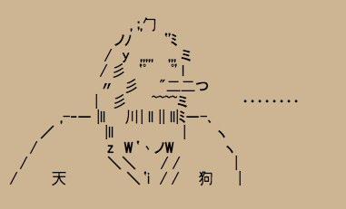 【パズドラ】ディオス「すまんのお前らwwww」天狗・ドラりん「・・・」 _ みんなのパズドラ〜パズドラまとめサイト〜