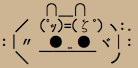 【パズドラ】こうなる未来しか見えない(´・ω・`) _ みんなのパズドラ〜パズドラまとめサイト〜-1