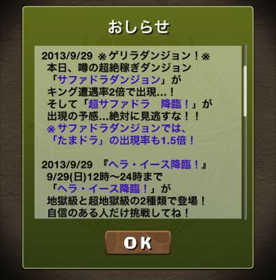 写真 2013-09-29 12 33 14