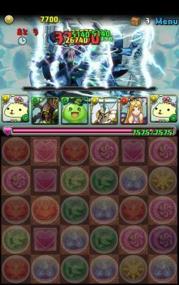 Aoov5uG.jpg