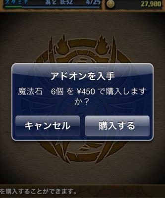 EntryImage.jpg