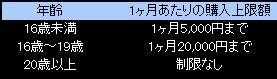 a1369039087280.jpg
