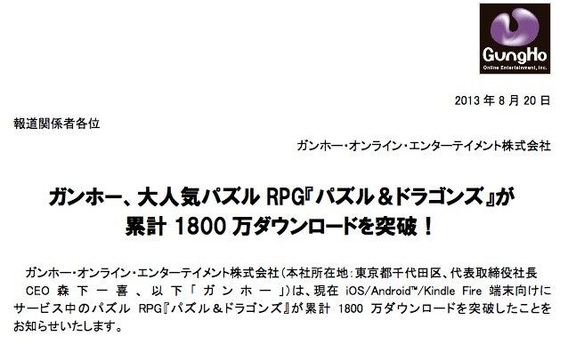 ir_201308201601143ff.jpg