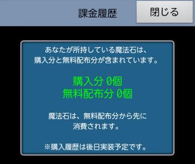 sc2_20130717130600s_20130717204930.jpg