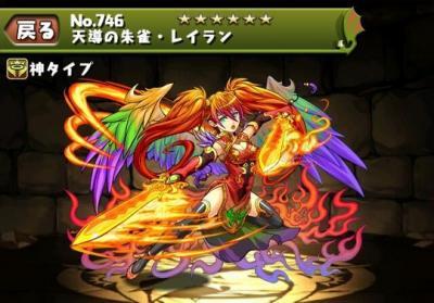 upuzdra075_evol_suzaku_header.jpg