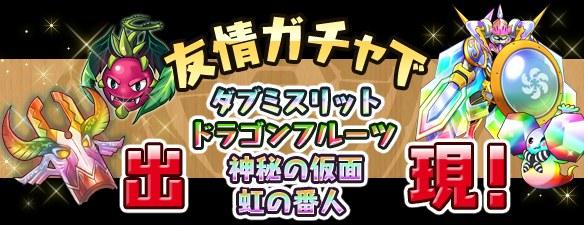 yujyo_20130912151323ebf.jpg