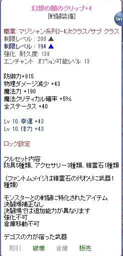 2013_08_12_00_57_30_000.jpg