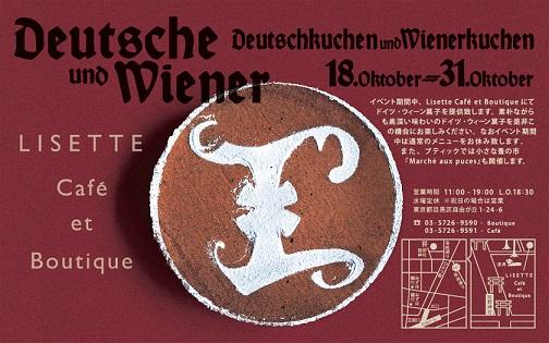 201310deutsche[1]