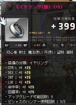 Maple131008_210010.jpg