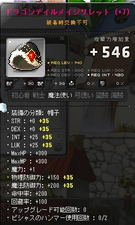 Maple131008_210102.jpg