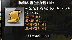 Maple131008_213400.jpg