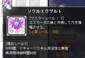 Maple131014_195341.jpg