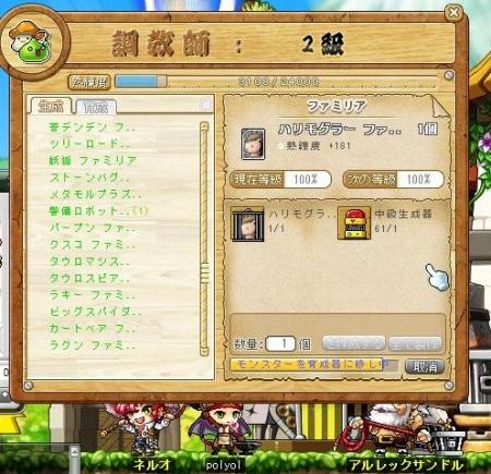 Maple131020_103646.jpg