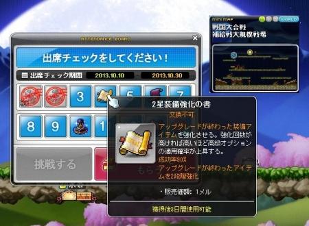 Maple131020_110454.jpg