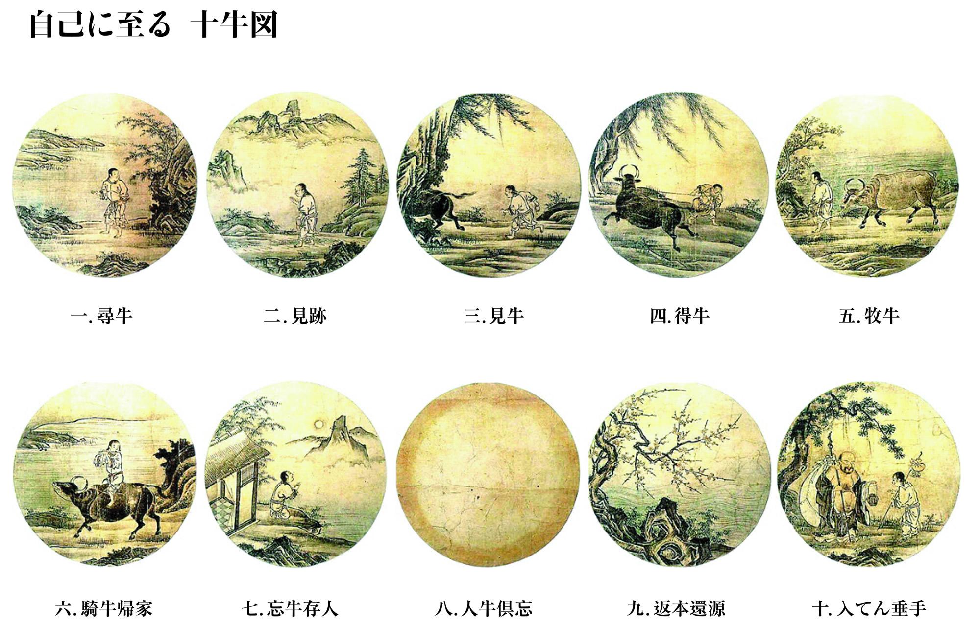 jugyu-1.jpg