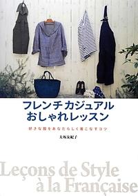havane_book.jpg