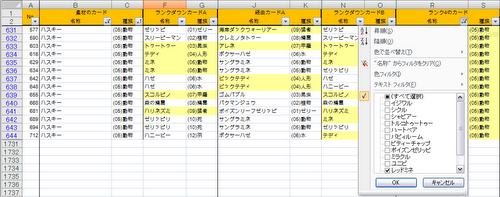 20130929_0002.png