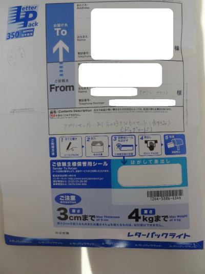 繝励Ξ繧シ繝ウ繝・convert_20130507065626