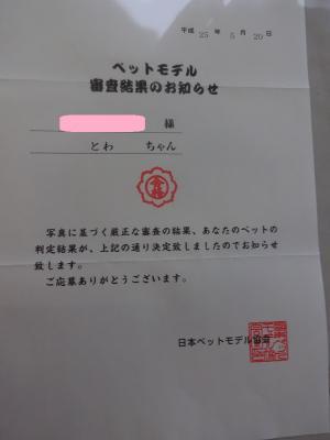 蜷域シ險シ_convert_20130523210419