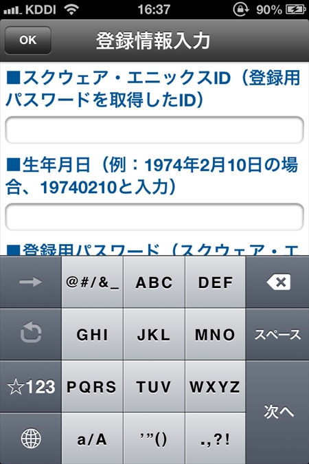 011_R.jpg
