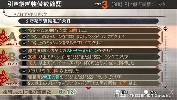 2013-11-14-193716_R.jpg