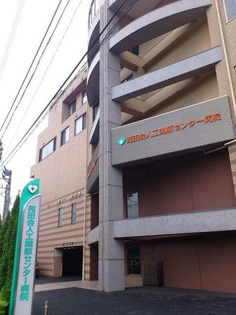2013061601.jpg