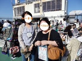 みーままさんと 2013_10-3