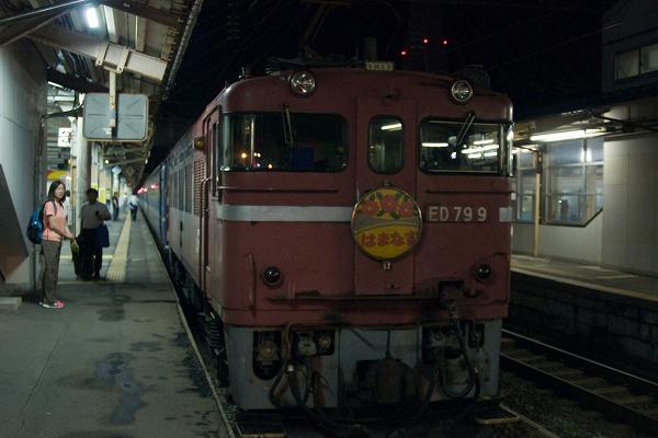furano20130704α700006